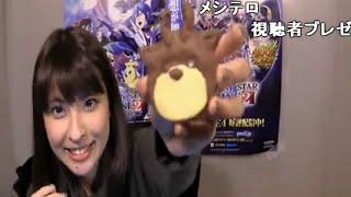 2016/02/12放送 『PSO2アークス広報隊!』とは… 『PSO2』の面白さを広く...