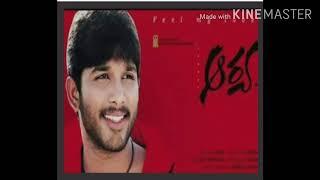Arya Telugu Movie Ringtones Download | Feel My love Ringtone