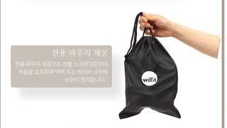 보고사자 윌파 tk1000 전기포트 소형 커피포트 추천…