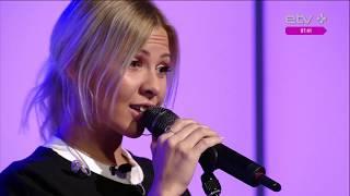Приглашаем принять участие в Eesti Laul: победители поедут на