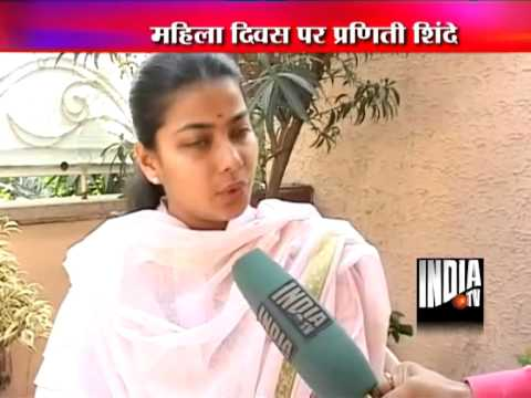 Home Ministers daughter Praneeti Shinde talks on Women Safety !