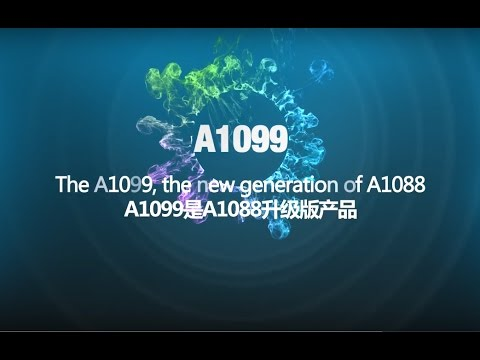 Absen A1099 | Outdoor Full-Color HD LED Display