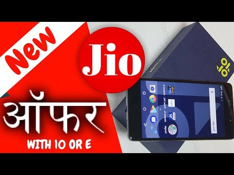 Best📱 Smartphone Under 7000 In 2018 In 3gb RAM - Jio Offer PHONE | 10ORE Unboxing With जिओ न्यू ऑफर