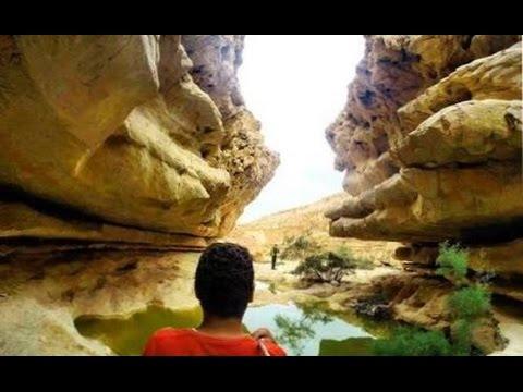 Wadi Degla Protectorate Maadi Cairo Egypt
