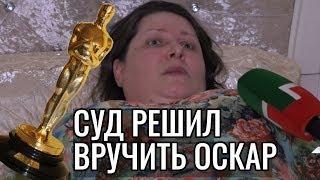 Лизан Исакова и ее сын задержаны