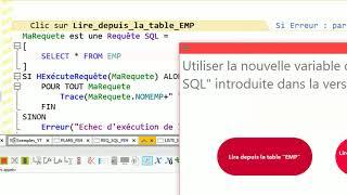 """La nouvelle variable de type """"Requête SQL"""" dans Windev 23"""