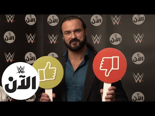 Drew McIntyre Shares His Feelings on Other WWE Superstars: WWE AL An