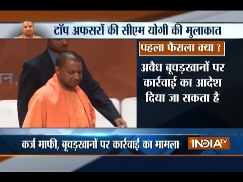 Yogi Adityanath To Hold First Up Cabinet Meeting Today Portfolios