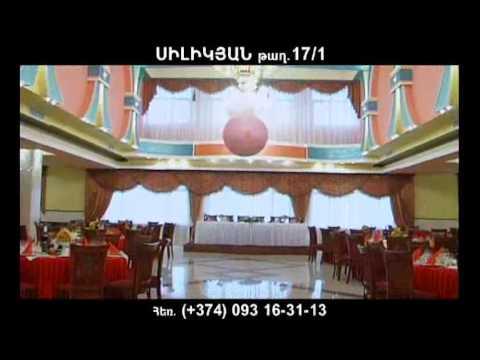 Armenian Royal Palace Hotel Presentation