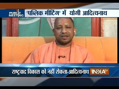 Public Meeting: MP Yogi Adityanath Speaks on 1-year of Modi Government - India TV