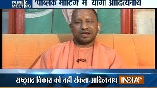 Public Meeting: MP Yogi Adityanath Speaks on 1-year of Modi Government - India TV