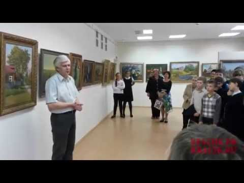 20 лет картинной галереи города Красноармейска Московской области