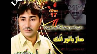 shahjan dawoodi balochi new song 2014 album 17 track 12