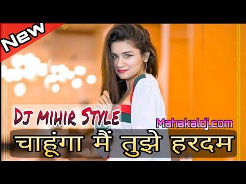 dj-mihir-//-चाहूंगा-मैं-तुझे-हरदम-kadak-dance-mix-//-garda_dance_mixz___mahakal_dj-.com