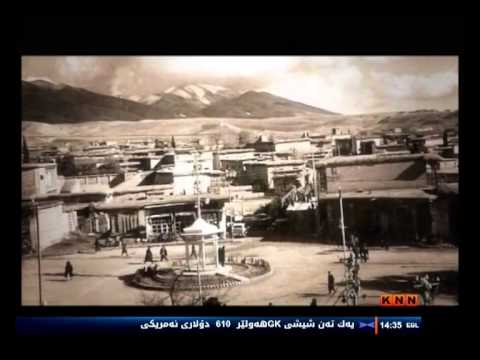 KNN: Awat Namiq Agha on 9th June 1963 in Sulaimani