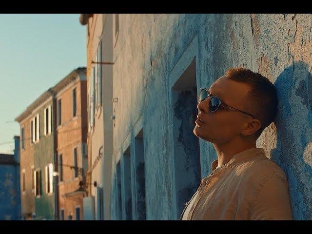 Marko Kutlić - Samo ljubav (OFFICIAL VIDEO)