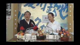 愛川欽也のパックイン・ミュージックの再現番組で見るラジオです。 まだ...