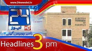 News Headlines   3:00 PM   18 June 2018   24 News HD