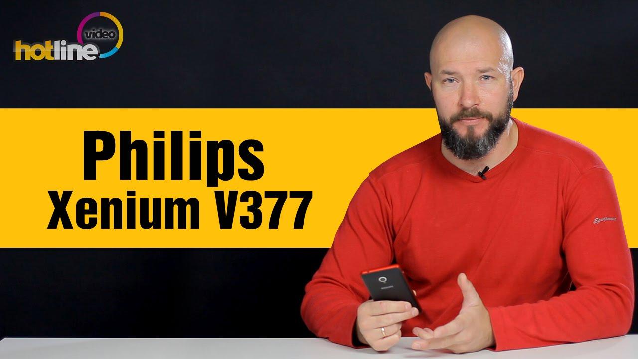 Смартфоны компании phillips славятся прежде всего двумя факторами – временем автономной работы и ценой. Не исключением стала и новинка.