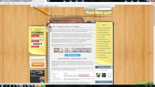 интернет заработок с выводом на qiwi