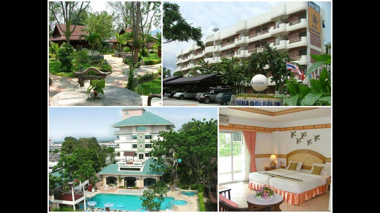 Hotels in Pattaya: Diana Garden Resort North Pattaya Road - YouTube
