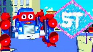 Süper Kamyon Carl ve Tırmanma Carl, Araba Şehri'nde | Çocuklar için kamyon çizgi filmi