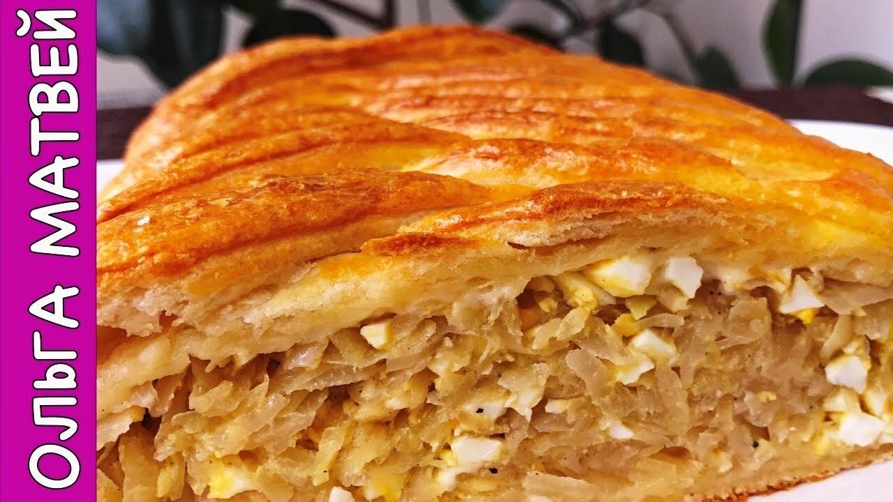 Капустный Пирог  С Яйцом - Это Всегда Очень Вкусно!!!! | Cabbage Pie Recipe