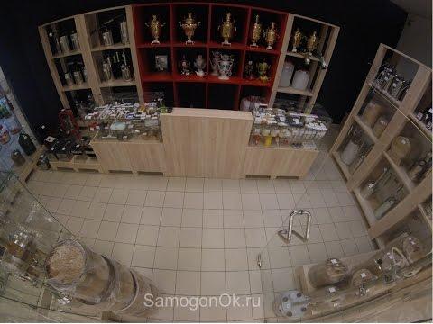 Магазин самогонных аппаратов от SamogonOk.ru в г. Уфа Гипермаркет Окей