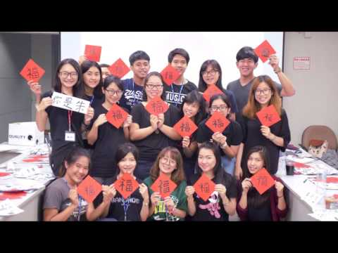 2016 KMUTT Mandarin and Culture Study Program