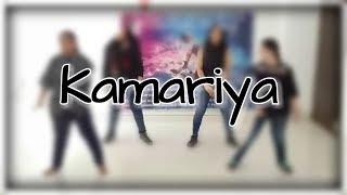 Kamariya