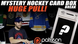 Hockey Card Mystery Unboxing! (Patreon)