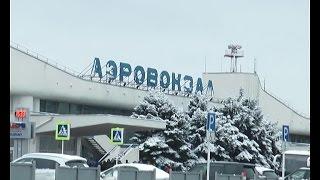 Видео из Ростовского аэропорта 19.03