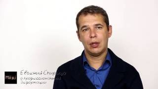 О профессиональной деформации(Как человека меняет профессия? Евгений Спирица — профайлер, эксперт по выявлению лжи на основе мимики,..., 2016-10-13T20:50:58.000Z)