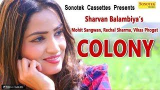 Latest Haryanvi Song 2018 : Colony    Sharvan Balambiya    Mohit Sangwan, Rechal Sharma, Vikas