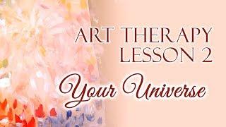 Aрт терапия | Урок 2: Рисуем свою вселенную