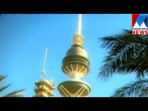 Kuwait health department report on sadism | Manorama News