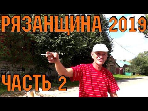 Типичный Касимов (Рязанская область). Татары жгут. Неизвестная Россия
