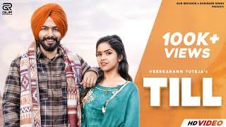 New Punjabi Songs 2021 Till (FULL VIDEO) Veerkarann Tuteja   Latest Punjabi Songs 2021   Gur Records