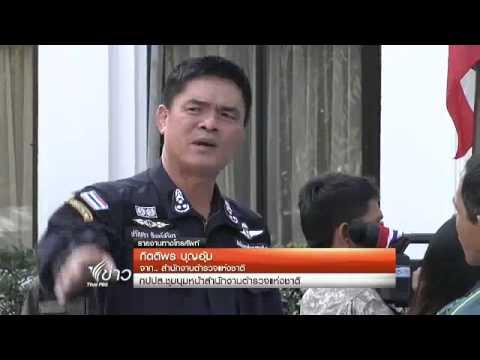 ผู้ชุมนุม กปปส.ปักหลักชุมนุมหน้าสำนักงานตำรวจแห่งชาติ