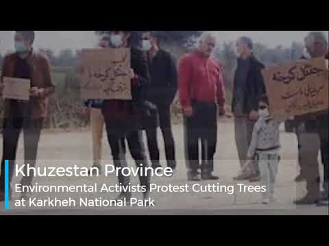 Iranians Continue Protests; at Least Four Strikes and Rallies on January 2