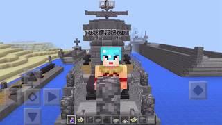 今回は平成の時代まで残っていた唯一の対戦中の戦闘艦である海防艦志賀...