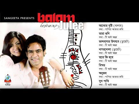 Balam, ft. Julee - Full Audio Album - Sangeeta