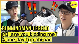 [RUNNINGMAN THE LEGEND] Visit, food and activity! The given time is only 9 hours🕘 (ENG SUB)