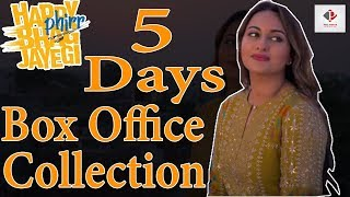 11TH DAY HAPPY PHIR BHAG JAYEGI COLLECTION