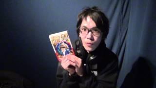 GUGU MANGA FRONTIA 第7回放送 収録後コメンタリー 紹介作品「スピンナウト」