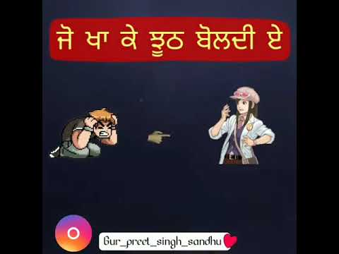 Ohna Sonh a Da ki Faida || Hifazat || Prabh Rajgarh|| Whatsapp status videos || Punjabi status||
