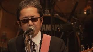 ムーンライダーズ ライブ 2011.5.5 @メルパルク東京 『大寒町』 ☆作詞...