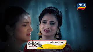 Maaya | 5th Aug 2020 | Promo | TarangTV