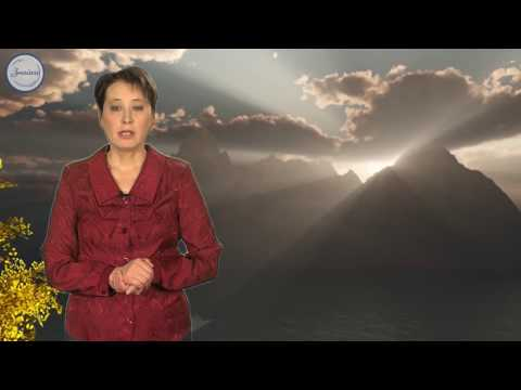 Видеоурок 7 класс атмосферное давление