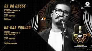 Da Da Dasse – Mtv Unplugged – Udta Punjab